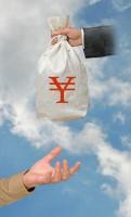 中国人観光客が日本でとんでもないお土産を手に入れる、中国の空港で没収―中国メディア