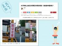 日本で浴衣姿の女性が線路内に入り記念撮影、果たして中国人なのか?―中国メディア