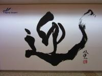外国人が我慢ならない日本の変な文化=中国ネット「すべて日本の良いところじゃないか」