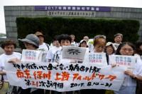 外国人留学生「もっと多くの日本人が中国人に謝るべき」―中国メディア