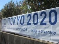 東京五輪音頭2020を見た中国のネットユーザーの反応は?「とってもオリジナリティがあっていい」「見ていてこっちが気まずくなる」