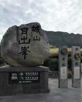 中国人観光客が戻らない韓国・済州島、ターゲットを日本人に―中国メディア