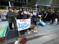 日韓合意から慰安婦像を守り続ける女子大生ら「日を追うごとに来訪者が減り不安」=韓国ネットから激励メッセージ続々