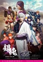 中国で日本映画が大ヒット続き、韓国映画はなぜダメなのか―中国メディア