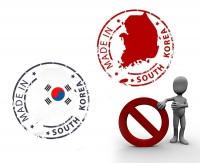 THAAD報復で加速する韓国企業の中国撤退、「中国に依存も期待もすべきでない」「日本の対応が解答に」と韓国紙