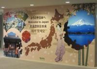 「中国当局が日本行きツアーを制限」、日本メディアの報道は本当か―中国紙