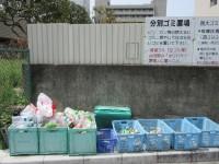 日本はいかにしてごみの排出量の削減に成功したのか―中国メディア