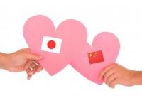 日中関係を改善するための5つの課題―日本問題専門家