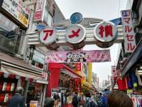 上野のパンダの赤ちゃん、影響はこんなところにも!=中国ネット「これは当然」「中国はいつになったら…」