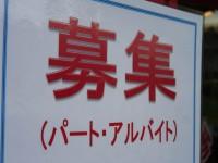日本の飲食店でバイトしたら「鍛えられた!」、細部にわたる気配りに驚き―中国人留学生