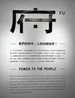 中国が台湾を統一すれば、日本は攻撃範囲に―米メディア