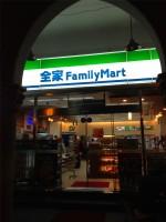 ファミリーマート、日本では大量閉店、中国では大量出店―中国メディア