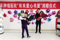 日本旅行中に女子中学生を救った中国人看護師、もらった報奨金の使い道は…―中国紙