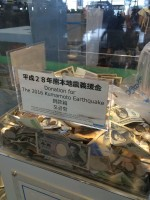 地震に関してはやっぱり日本!韓国メディアが被災地の建物診断に感心=韓国ネット「日本からしっかり学ぼう」「日本の専門家をたくさん招いて」