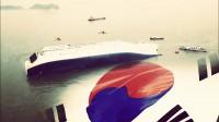 韓国のセウォル号、横たわった船体を立てる作業へ、終わらない「真相究明」にネットには不満も=「100年ぐらい長引かせるつもりだろう」