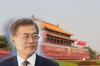 これで国賓訪問と言える?訪中する文大統領への待遇に韓国から不満の声