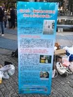 中国メディアの記者が日本の裁判所に大挙詰め掛ける―仏メディア