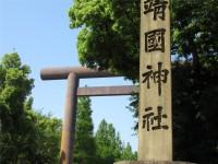 """靖国爆発音事件の韓国人受刑者の母、日本の刑務所の""""非道な仕打ち""""訴え=韓国ネット「韓国大使館は何をしてる?」「日本政府に抗議すべき」"""