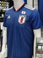 <サッカー>もはや「宇宙」レベル!?いや「神」だ!=昌子源のスーパーロングシュート、対戦相手の中国でも絶賛される