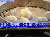 韓国大統領夫妻が北京のファストフード店で朝ごはん、流行の「あれ」にもチャレンジ―中国メディア
