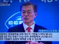 韓国記者が中国の警備員から暴行、文大統領はどうコメントしたか―米華字メディア