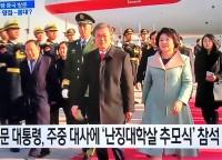 文大統領の腕をたたくのは非礼?中国外相の行動が韓国で物議=「韓国を見下している」「国の品格がガタ落ち」
