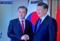 中韓共同声明を出せなかった韓国・文大統領の「泣きどころ」―米華字メディア