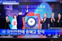 文大統領は即刻中国から帰国せよ!韓国記者が中国の警備員から暴行、韓国政治家が対中批判する中、韓国ネットの反応は…―中国メディア