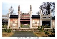 <コラム>水戸黄門が命名した「後楽園」のいわれ、中国古代の政治家の「先憂後楽」とは