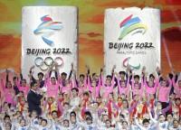 2022年北京冬季五輪、大会エンブレム発表―仏メディア