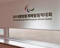 """平昌五輪の開幕迫る韓国で""""珍現象""""、路頭に迷う学生が増えている理由とは?=韓国ネット「誰のための五輪?」「国民性が追いついていない」"""