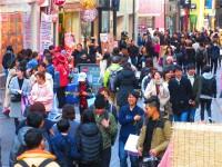 韓国の若者の失業率は日本の2倍に、文在寅政権の失策か―中国メディア