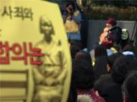 韓国外相が慰安婦合意に言及「時間が経てば成熟した立場に」=韓国ネットから不満続出
