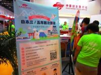 中国人のおかげ?訪日客による旅行消費額が過去最高を更新=「貧しすぎて国内旅行ができない」「やっぱり抗日って難しい」―中国ネット