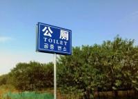 習近平主席が努力も、中国はこの分野でまだ日本にかなわない―米華字メディア