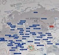 <平昌五輪>南北統一旗で入場、韓国で賛成しているのは何%か―韓国紙