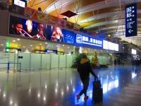 青森の中国語スプレー落書き事件、中国国営メディアが注意喚起―中国