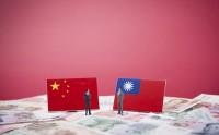 中国に留学した台湾人が語る中国と台湾の7つの違い―台湾メディア