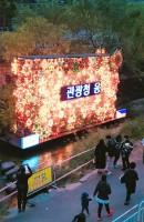 平昌五輪の南北合同チームに強い反発の声「政治の犠牲者に」=韓国ネット「韓国はボイコットすべき」「今回の大統領も口だけ」