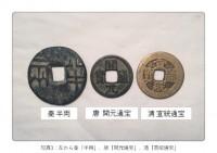 <コラム>南宋滅亡の背景、日本の銅銭大量輸入が関係していた?