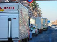 大雪の日本で交通事故、台湾女性が死亡―台湾メディア