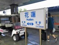 台湾東部地震、日本・中国本土と台湾の「距離感」くっきり、思い寄せてくれた国は日本が75%と最高