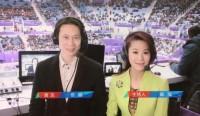 <平昌五輪>「羽生びいき」がスゴい!中国国営テレビの女性アナウンサー