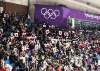 羽生結弦のホームに変わった平昌の会場、4年後の北京でも日本国旗が埋め尽くすのか―韓国メディア