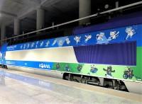 平昌五輪ショートトラック女子3000メートルリレー、中国が失格に不服申し立て―中国