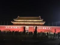 世界の「腐敗認識指数」ランキング、日中韓の順位は?