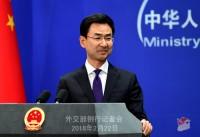 北朝鮮船と安保理決議違反疑いの物資を積み替え、日本の指摘に中国がコメント―中国メディア