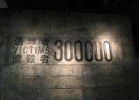 SNSに「南京大虐殺30万人は少な過ぎる」と書き込んだ男性、警察に5日間拘留される―中国
