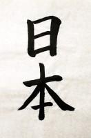 """「私は日本国籍」と称してだます、若い女性10人以上を""""食い物""""に―中国"""