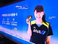 福原愛さん、中国で「中国語がうま過ぎる!」と話題に―中国メディア